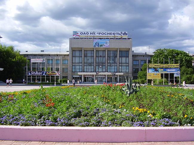 архив злк комсомольска на амуре региональный