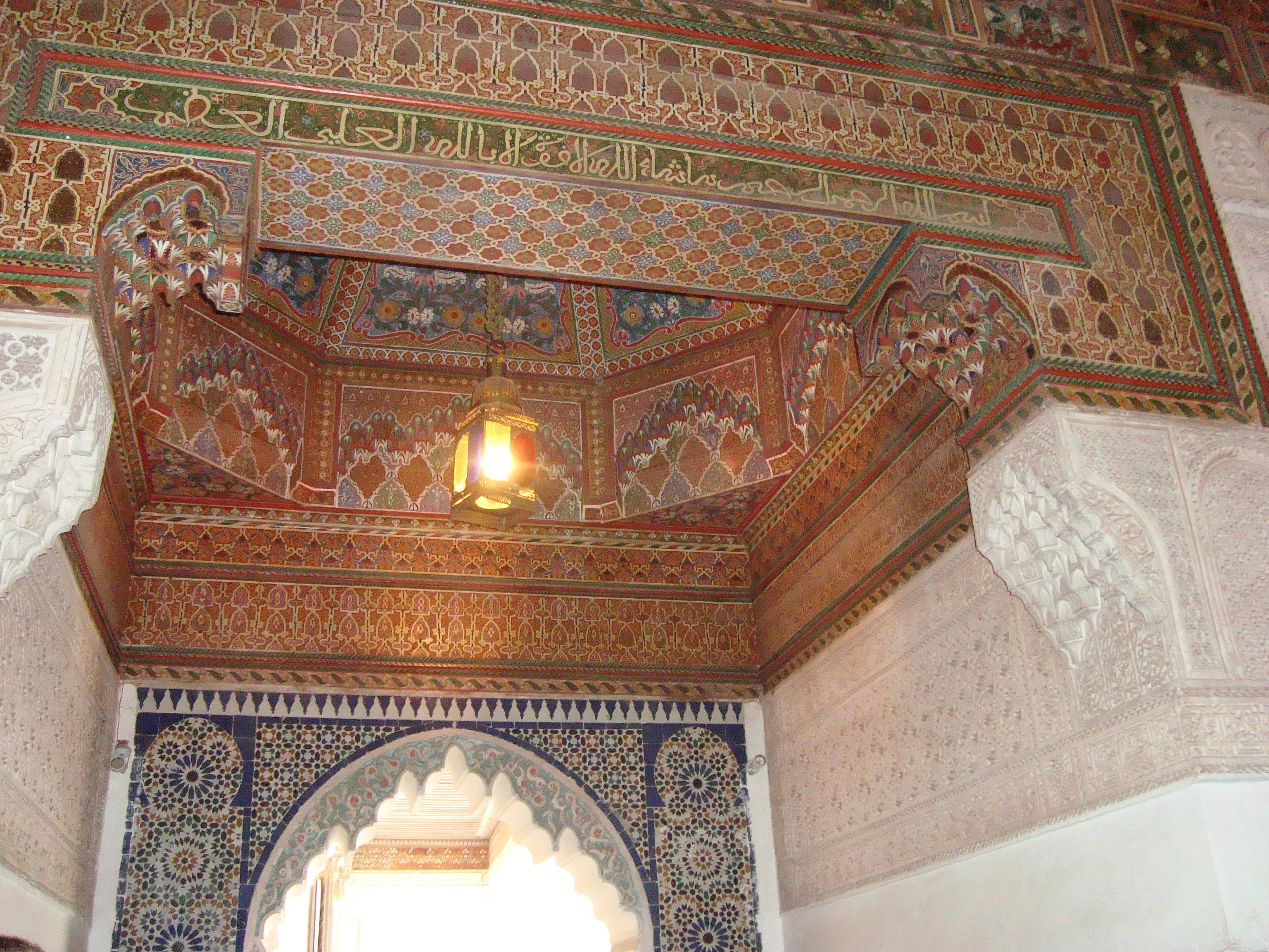 Мой первый слет-Марокко или Восемь дней без зубной щетки
