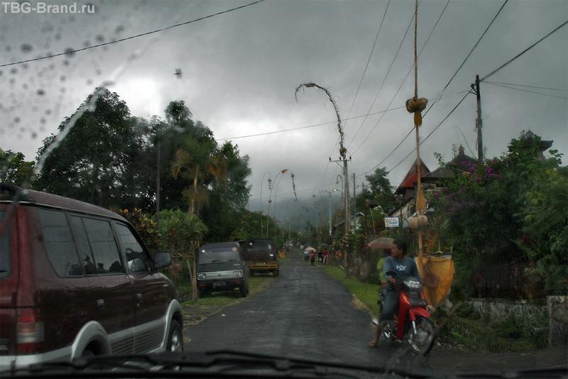 Бали!