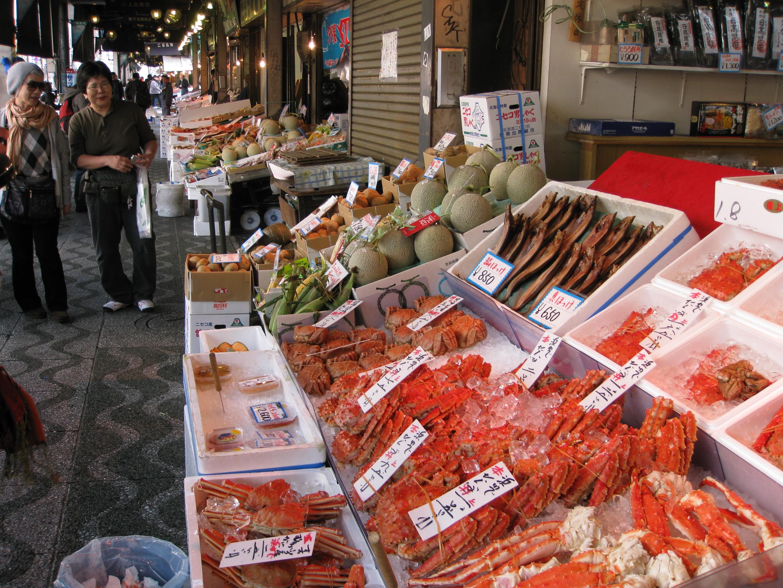 Рыбные рынки москвы 2 фотография