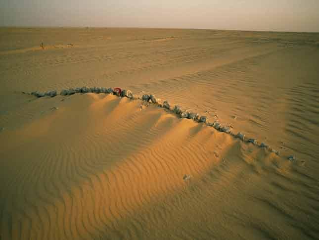 Niger1.jpg
