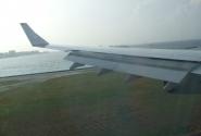 Сел самолет почти на воду . Ну да ,слава богу !!