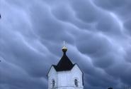 Небо над Дивеево