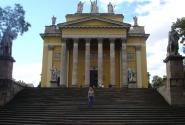Эгерский Кафедральный собор