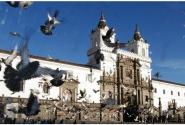 Полет над Кито