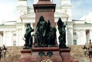 Александр 2 - российский император на Сенатской площади