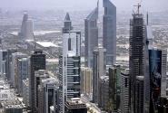 небоскребы города
