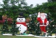 А Дед Мороз, есть?