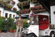 Цветочный город Пертизау