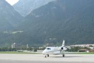 Самолетик до Вены