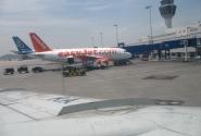 Вот и аэропорт.