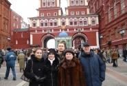 У Красной Площади собирался народ!