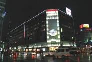 В центре Токио