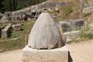 Этот камень называется... ( с его помощью входят в экстазис)