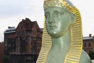 Нет, это не Египт!