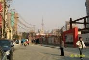на заднем плане шанхайская телебашня