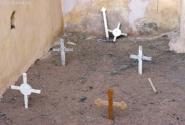 Переходящие кресты