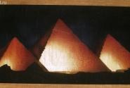Трезубец пирамид