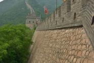 Великая и Китайская...