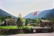 деревня Кинсарвик