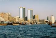 Вид на деловой город