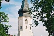 Церковь Христова