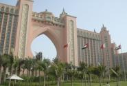Отель Atlantis The Palm
