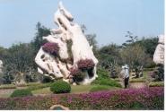 Мил. каменный парк