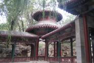 Ихэюань - место покойной старости и возвращения к гармонии после ударов судьбы
