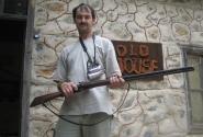 Старый дом, старое ружье