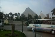 О! А вот и пирамиды! Приехали!