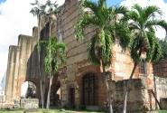 Столица Доминиканы.