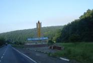 Вот и Ивано Франковская область..