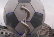 Таинственный мяч