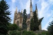 Замок имени Франциска