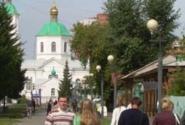 вид на улицу Тарская