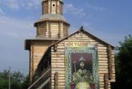 Часовня с портретом Годунова на Воскресенской горе