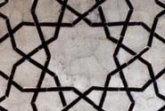 Восточная геометрия