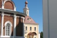Розовая церковь