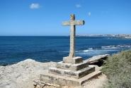Святой крест хранит Португалию