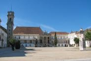 Патио старого университета