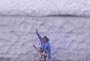 Под ледником