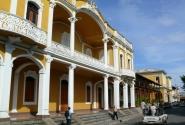 Дом семьи Пельяс на Площади Колумба – один из самых красивых в Гранаде.