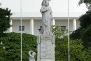 Памятник Дарио, Манагуа