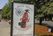 На центральных улицах Минска почти нет рекламных щитов. А те, которые есть... Интересно, это только мне надпись кажется идиотской?