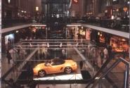 автомобильный салон в Лейпциге
