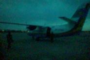 Вот тот самолет