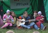 трио исполняет ПАНК-РОК(фото:Киселёвой А.)