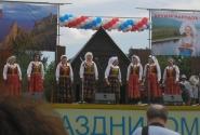 Польский ансамбль