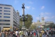Площадь Каталунии и остановка Bus